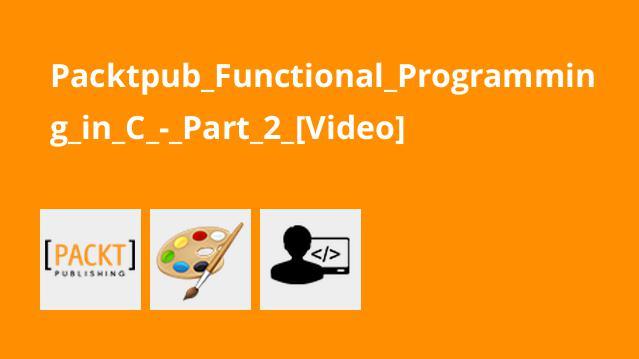 آموزش برنامه نویسی تابعی در #C – قسمت دوم